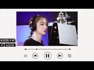 [SNS] 210727 Personal Studio update @ Meiqi