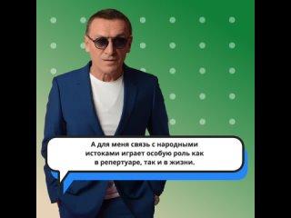 Евгений Росс о песне «Донская бравада» на стихи Михаила Гуцериева