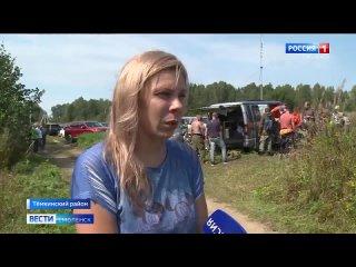 В Смоленской области пропала девочка