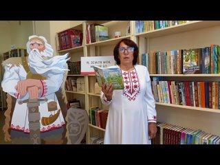วิดีโอโดย Новоторъяльская центральная библиотека