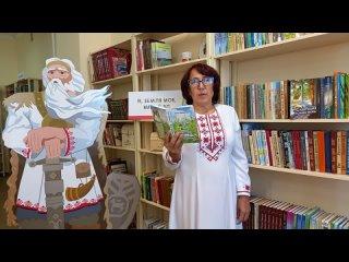 Video by Новоторъяльская центральная библиотека