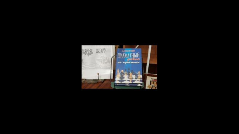 Видео от Библиотека семейного чтения № 17