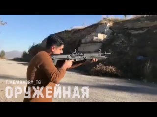 Video by Война
