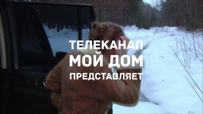 Видео от Телеканал МОЙ ДОМ