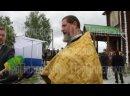 Видео от Информационный портал ПроПолевской