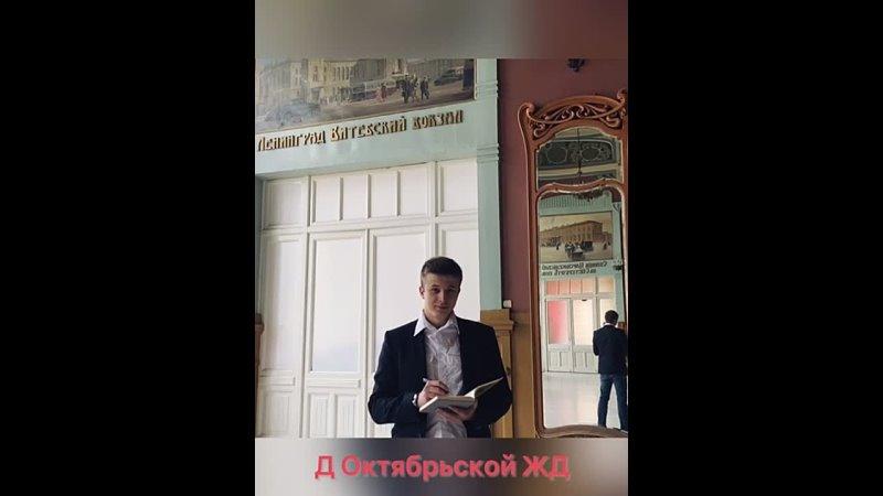 Видео от Совет молодёжи Октябрьской дирекции движения