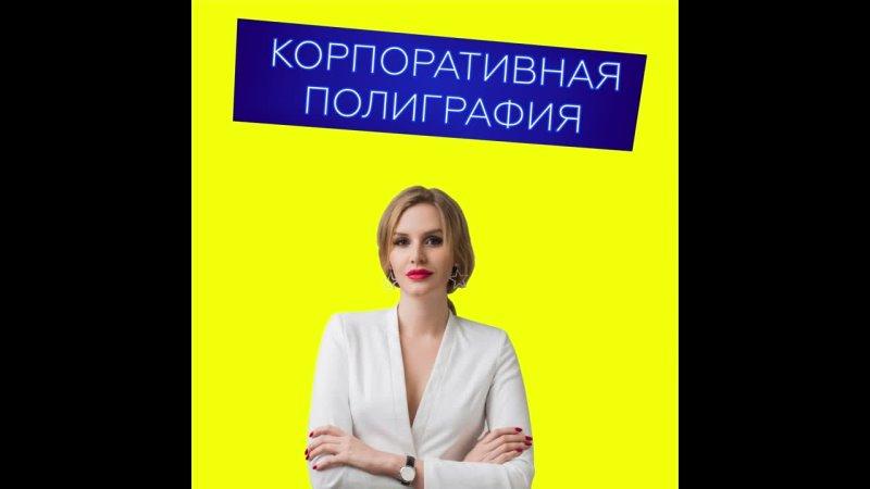 Видео от MANGO Крым Horeca Special