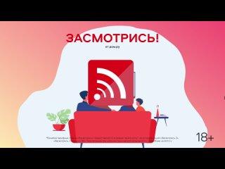 Video by Команда Дом.ru | Работа в Дом.ru
