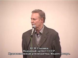 Вечер памяти Руфины Нифонтовой 22 ноября 2011 года
