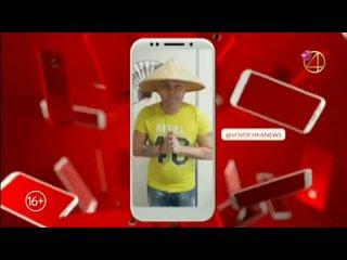 Анонсы и реклама (ТНТ4, )
