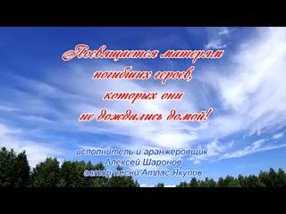 КЛИП_МАМА[1].mp4