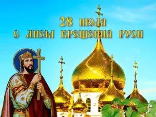 Видео от МКОО ВИКТОРИЯ ЛАЙФ  Россия от WCHSA Болгария
