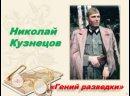Видео от Библиотека им. В. И. Лунина г. Армавир