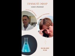 Видео от Алексея Румянцева