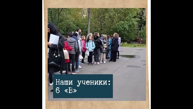 Видео от ГБОУ города Москвы Школа № 2099