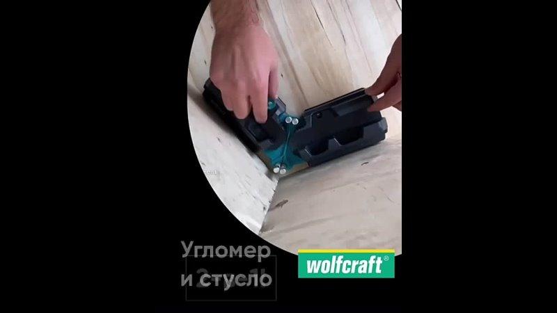 Видео от Центроинструмент