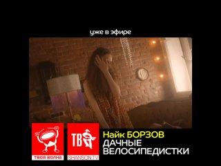 Видео от ТВОЯ ВОЛНА