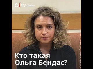 Video by Я Выступаю Против !!!