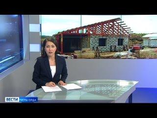 Дома для молодых специалистов строят в Осинском ра...