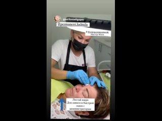 Видео от Милы Игибаевой