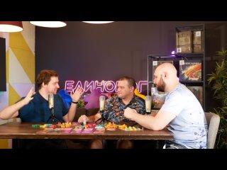 Video by Единорог - магазин и видеоблог