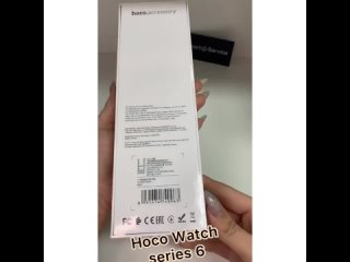 Apple N-Vartovsktan video