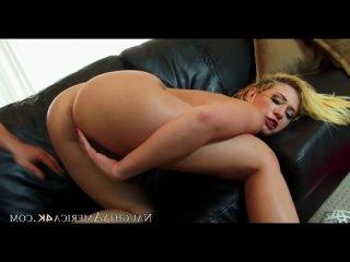американская мечта Kagney Linn Karter 1080 [Sex Milf POV Big Tits boobs Ass Porn Gonzo Hardcore anal порно анал