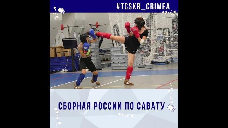 Cборная России по Савату