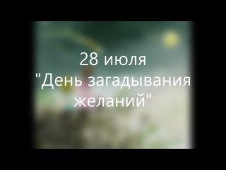 Видео от Виктории Кныр