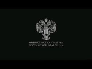 Военкор Шолохов Трейлер