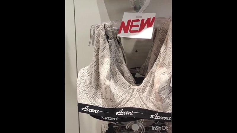 Видео от Магикад Торговый партнер брендов нижнего белья