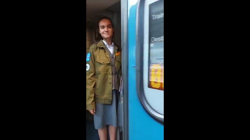 Видео от СОП Перрон 22