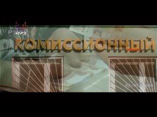 Те100стерон - Сорри детка (Муз-ТВ) Наше. Свежак