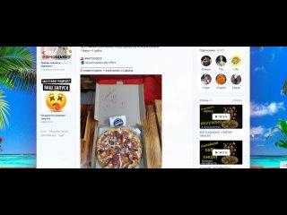 Видео от Пицца, суши, вок   Царица   Салават