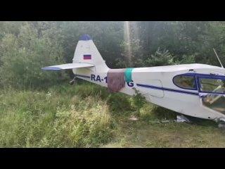 Вынужденная посадка самолета Stinson-108