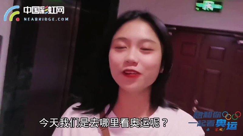 """Видео от Новостной портал Радуга"""" Китая"""