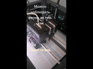 Biblioteka Rayonnayatan video