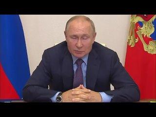 Владимир Путин ушел на самоизоляциюПрезидент Росси...