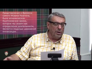 Версия #2 Небеса Небополитики и ДАО Шень Андрея Девятова