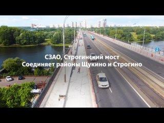 """ГБУ """"Гормост"""" kullanıcısından video"""