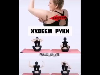 Video by Just Fitness | Фитнес Блог