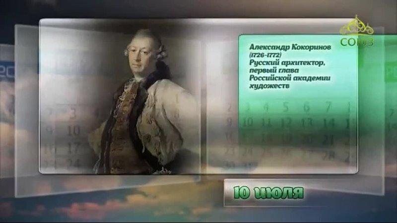 Видео от ВПК Новикъ