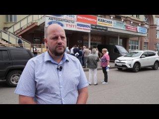 Холдинг КСК kullanıcısından video
