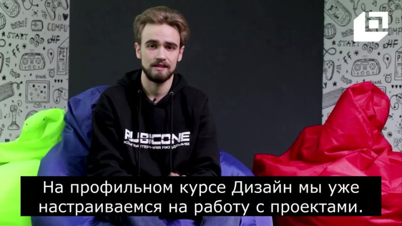 Преподаватель гейм дизайна и 3D моделирования Компьютерной Академии РУБИКОН Виктор Андреевич Иванов