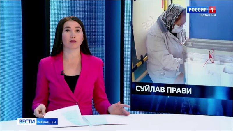Видео от Администрация Цивильского района Чувашской Респу
