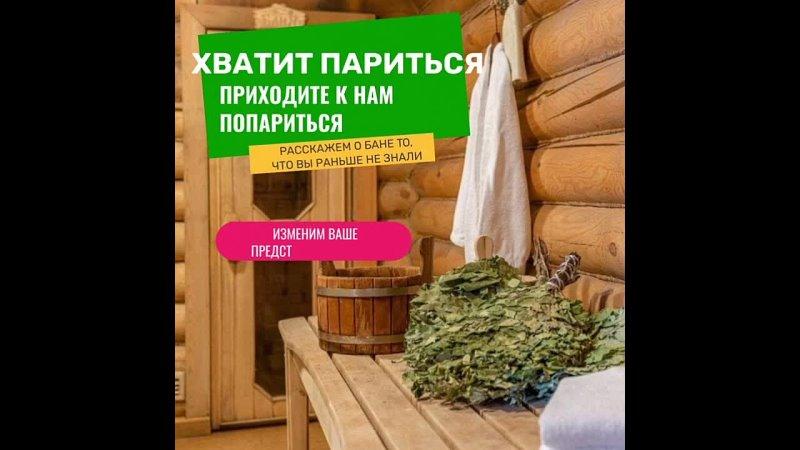 Видео от АлександрЪ Клуб загородного отдыха