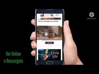 Видео от Movie Online