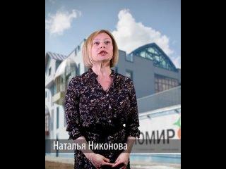 Видео от Анатолия Струнина