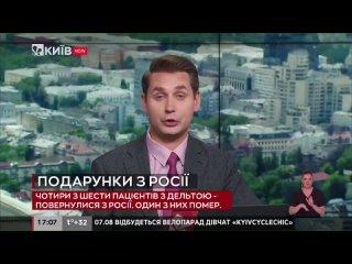 Новинач kullanıcısından video