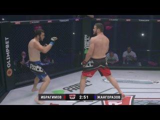 Джефф Монсон vs Олег Тактаров. Ушу-Мастер vs Классик. Боец UFC в клетке. 1/16 гран-при
